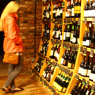 Reserve Wine Shop